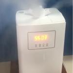 Nebulizator / Umidificator CLH-18Z